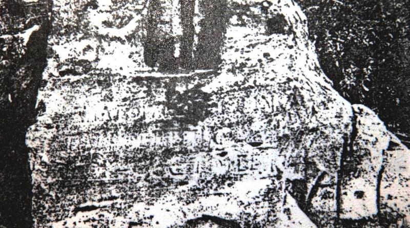 """Култната карпа со Ѕевс Агорајо од л. """"Садои"""" снимена од Никола Вулиќ"""