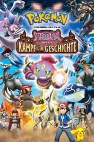 La película Pokémon: Hoopa y un duelo histórico