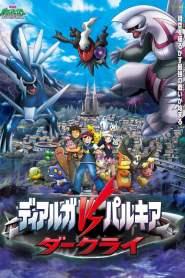 Pokémon 10 : El desafío de Darkrai
