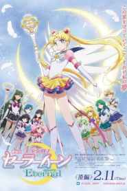 Pretty Guardian Sailor Moon Eternal: La Película – Parte 2
