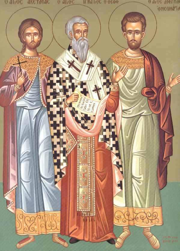 Αποτέλεσμα εικόνας για αγιος δημητριος χιοπολιτης