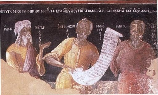 Αποτέλεσμα εικόνας για χριστιανισμος ελληνισμος