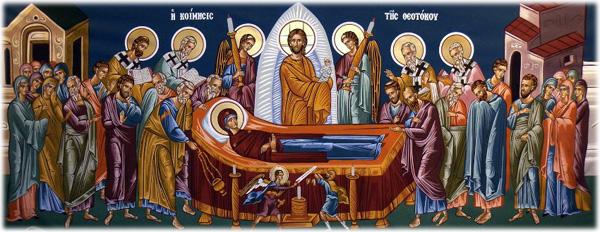 Αποτέλεσμα εικόνας για η κοιμησις της θεοτοκου