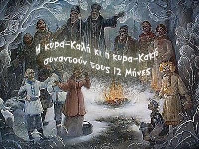 mythos_12 mines_ex