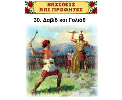 https://i2.wp.com/www.pemptousia.gr/wp-content/uploads/2014/03/30_arxiki_ex.jpg?w=1160