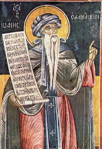 Αποτέλεσμα εικόνας για αγιος ιωαννης δαμασκηνος
