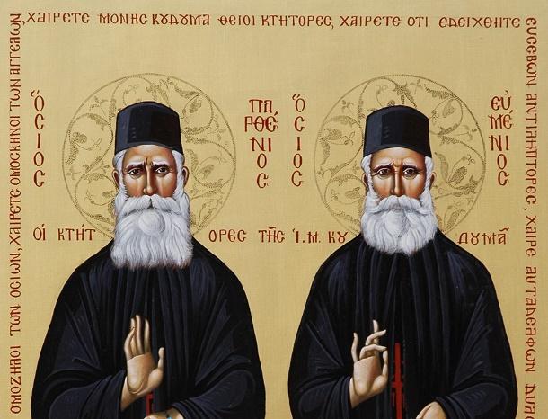 Αποτέλεσμα εικόνας για αγιοι ευμενιος και παρθενιος