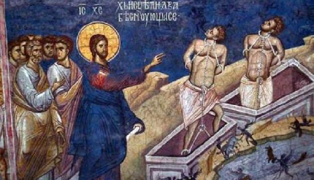 Αποτέλεσμα εικόνας για θεραπεία δύο δαιμονισμένων ἀνθρώπων τό Ἱερό Εὐαγγέλιο.