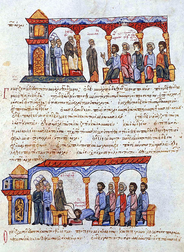 Fotie, manucrisul bizantin al Historiei Bizantine a lui Ioannes Scylitzes (fl 1081), Biblioteca Nacional de Espana, sec XII