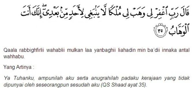Amalan Doa Nabi Sulaiman untuk kekayaan
