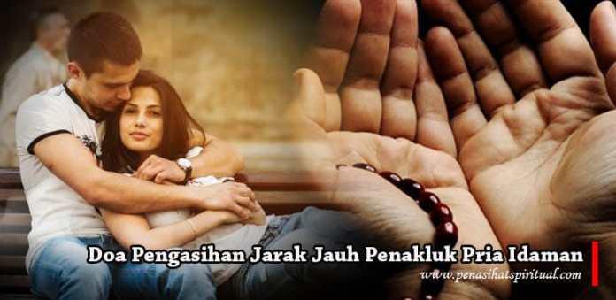 doa pengasihan
