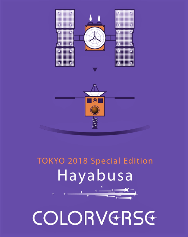 Colorverse Tokyo 2018 Hayabusa SE Ink