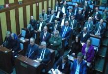 Dr. Kenan Şahin Başkanlığındaki Son Meclis Toplantısı