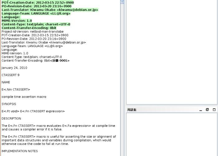 Cara Mudah Menggunakan Fitur Microsoft Translator pada OmegaT