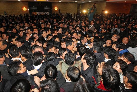 Korean parliament brawl