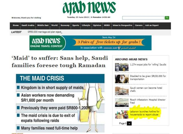 Meanwhile, other countries are setting up hotlines for abused maids... Screenshot: Arab News, June 23, 2015