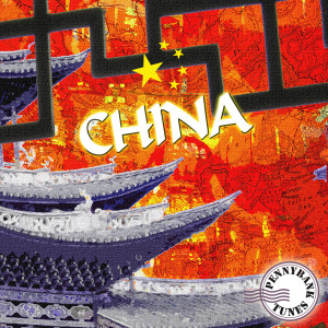 PNBT 1006 CHINA COVER