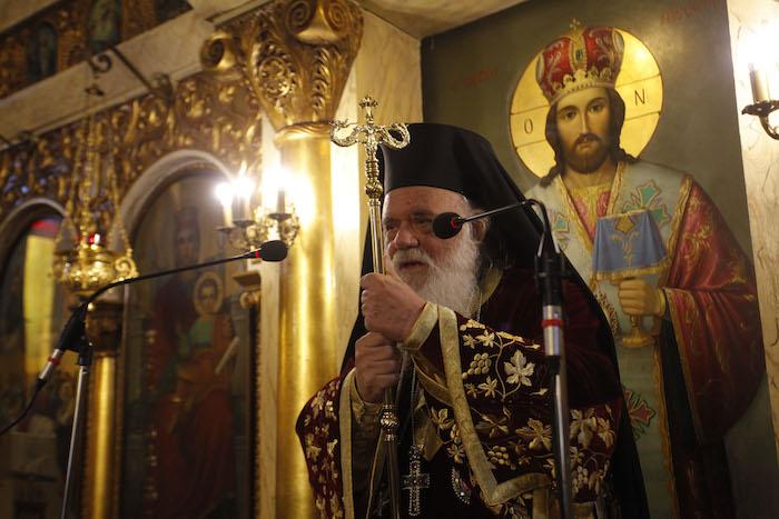 Αποτέλεσμα εικόνας για αρχιεπίσκοπος ιερώνυμος