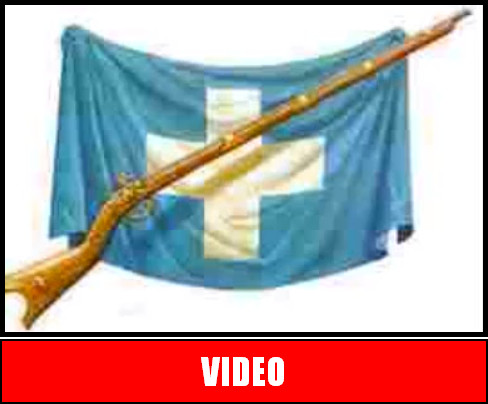 O πρώτος Εθνικός ύμνος της Ελλάδος
