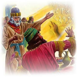 Mene, Mene, Tekel U-Pharsin – La Profecía de Daniel Relacionada con la Caída de Babilonia