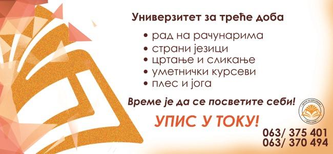 Univerzitet za treće doba – Upis u toku – Zaslužili ste da se posvetite sebi! (Promo)