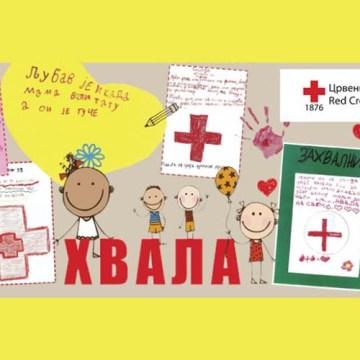Oporavak dece na Mitrovom polju – septembar 2019.