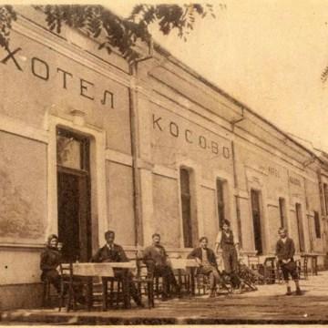 Najavom izgradnje Meriot hotela, zaokružena prodaja Vranjske Banje