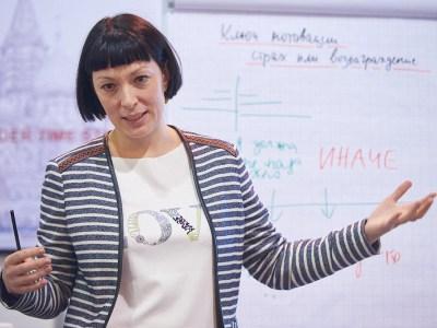 Mitarbeitermotivation-Workshop-Moskau-05