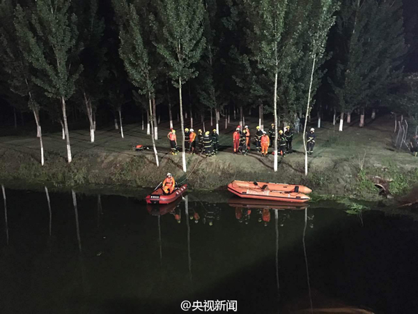 Bus rushes out of expressway in North China, 26 killed