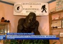The Cryptozoology and Paranormal Museum – Littleton, NC