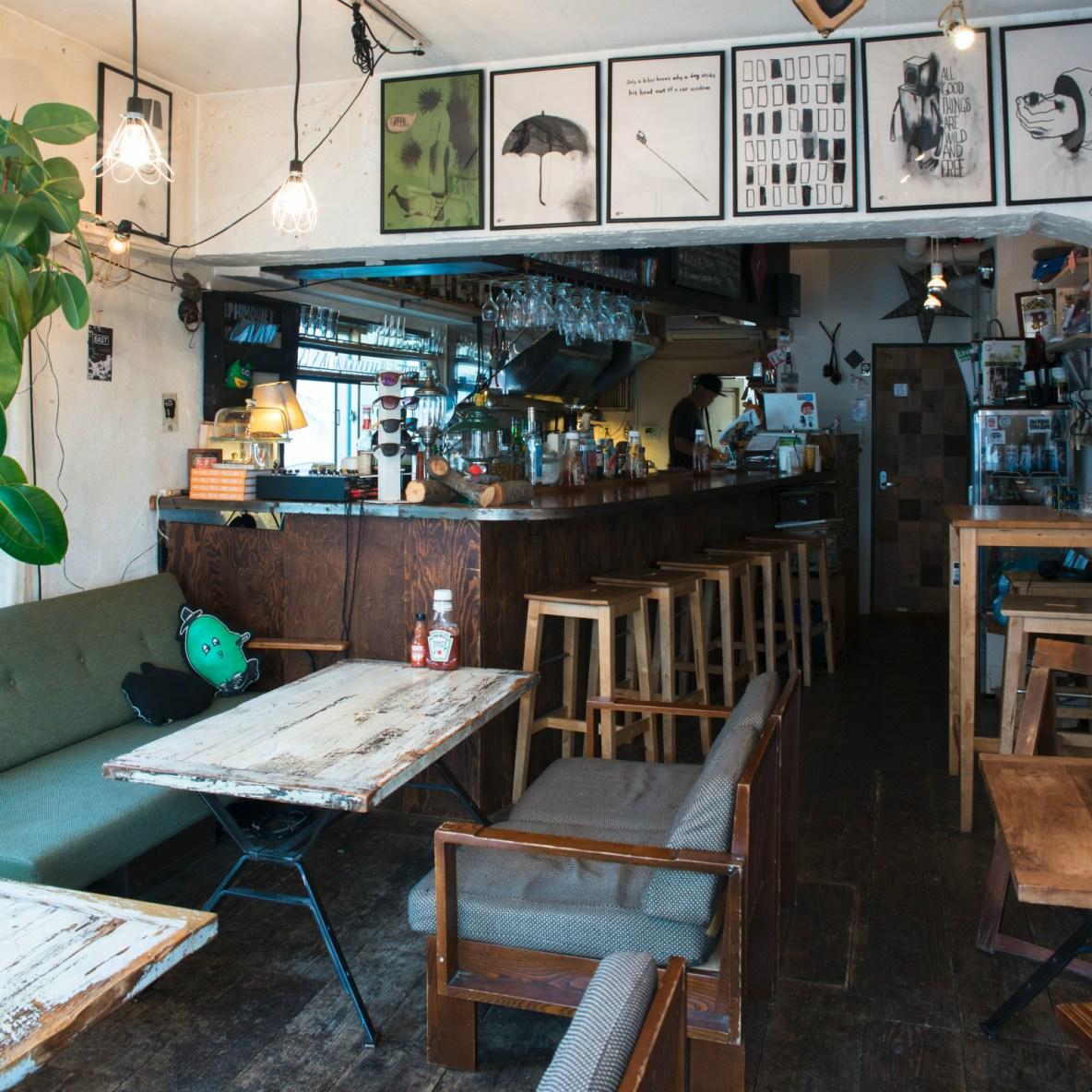 Hatos Bar