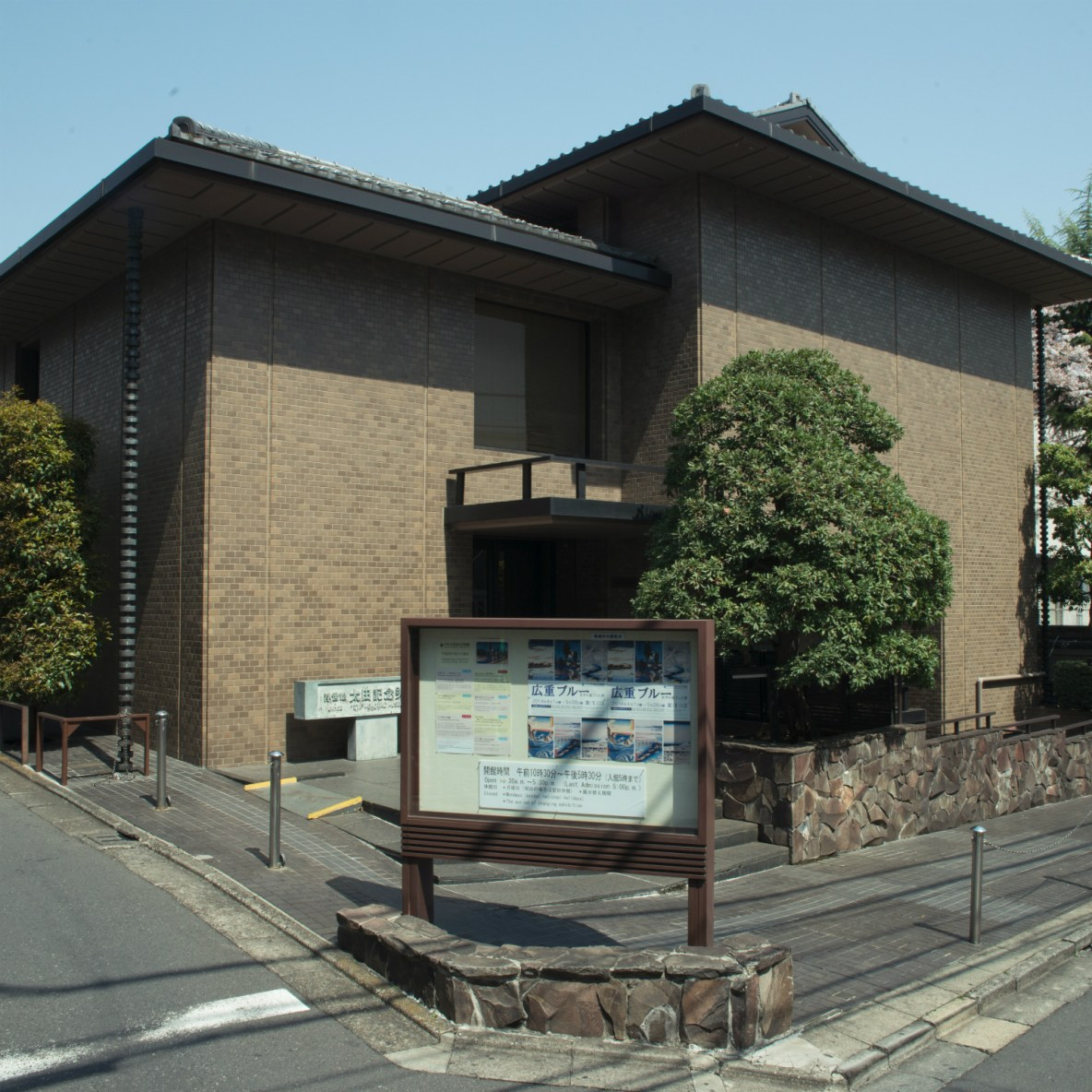 Michi Akagi