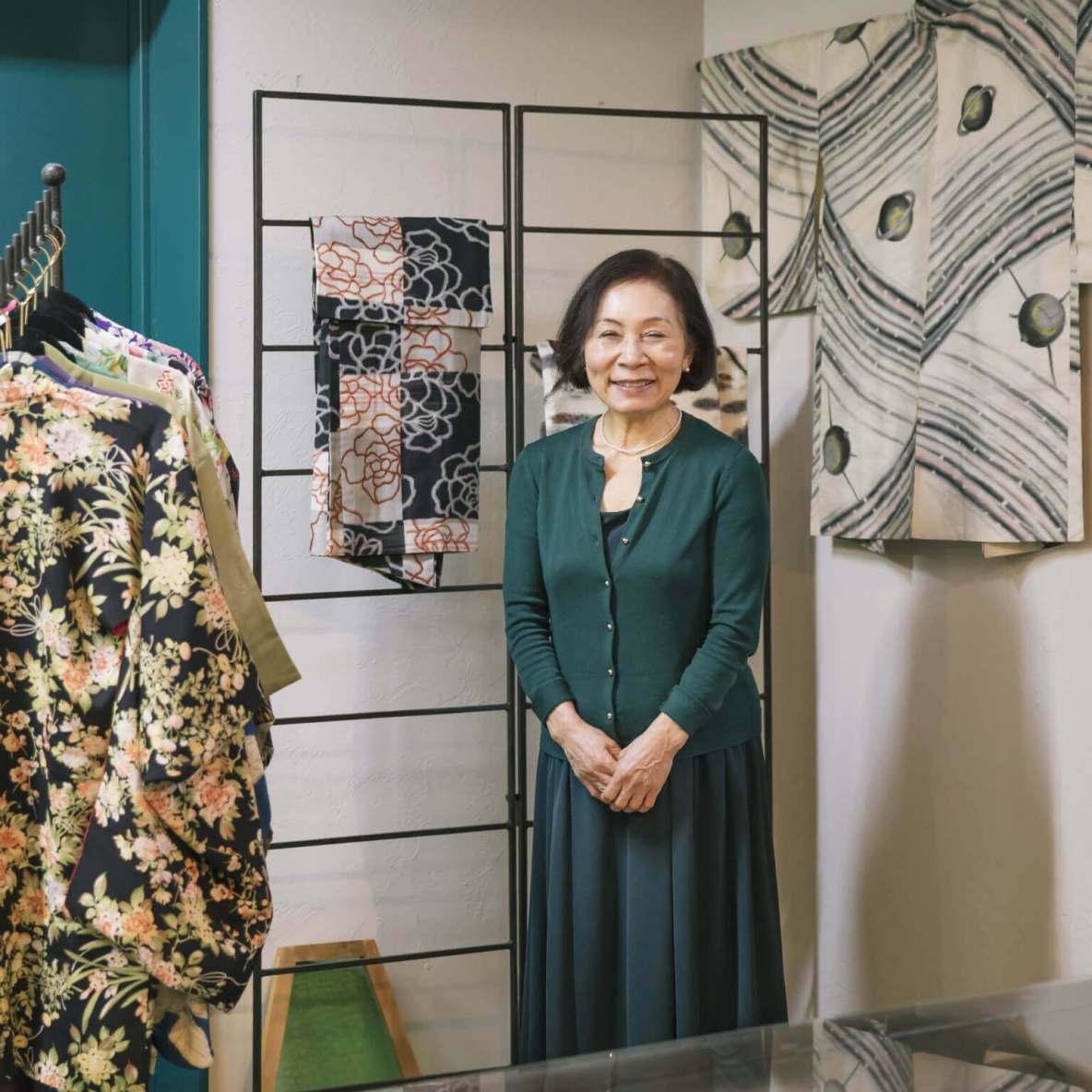 Ranko Nagata