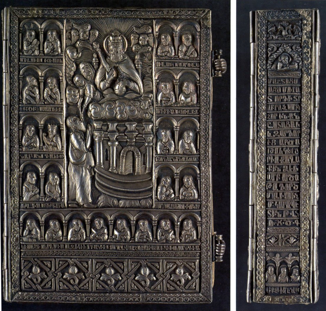 Armenian Gospel cover, 1698 (Boston Public Library)