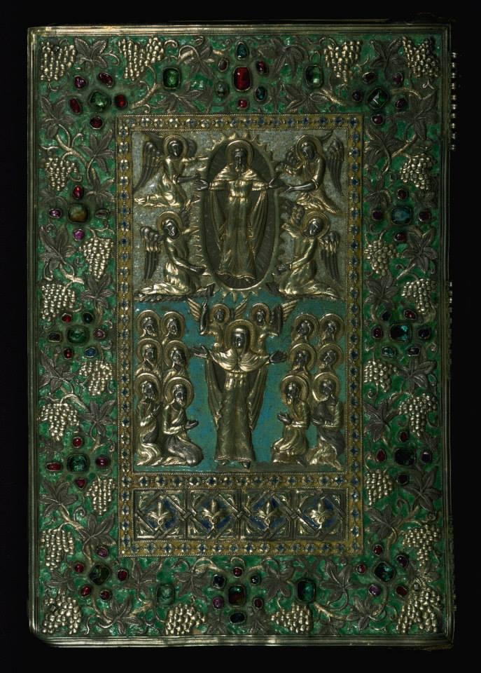 Armenian gospel, 1475