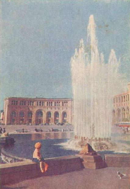 Yerevan Lenin square c.a. 1950