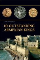 10 Outstanding Armenian Kings