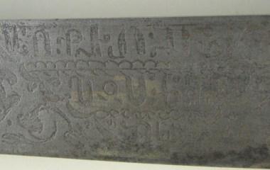 19th Century Armenian Short Kindjal Sword Circa 1820