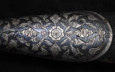 19th c. dagger by Armenian master