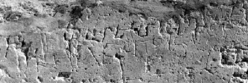 5th century Armenian inscription from Nazareth
