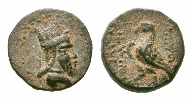 6 AD. -12 AD. Draped bust of Tigranes V facing right with long pointed beard and wearing tiara. Eagle standing left.