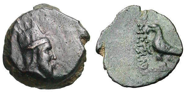 6 AD. -12 AD. Draped bust of Tigranes V facing right with long pointed beard and wearing tiara. Eagle standing left