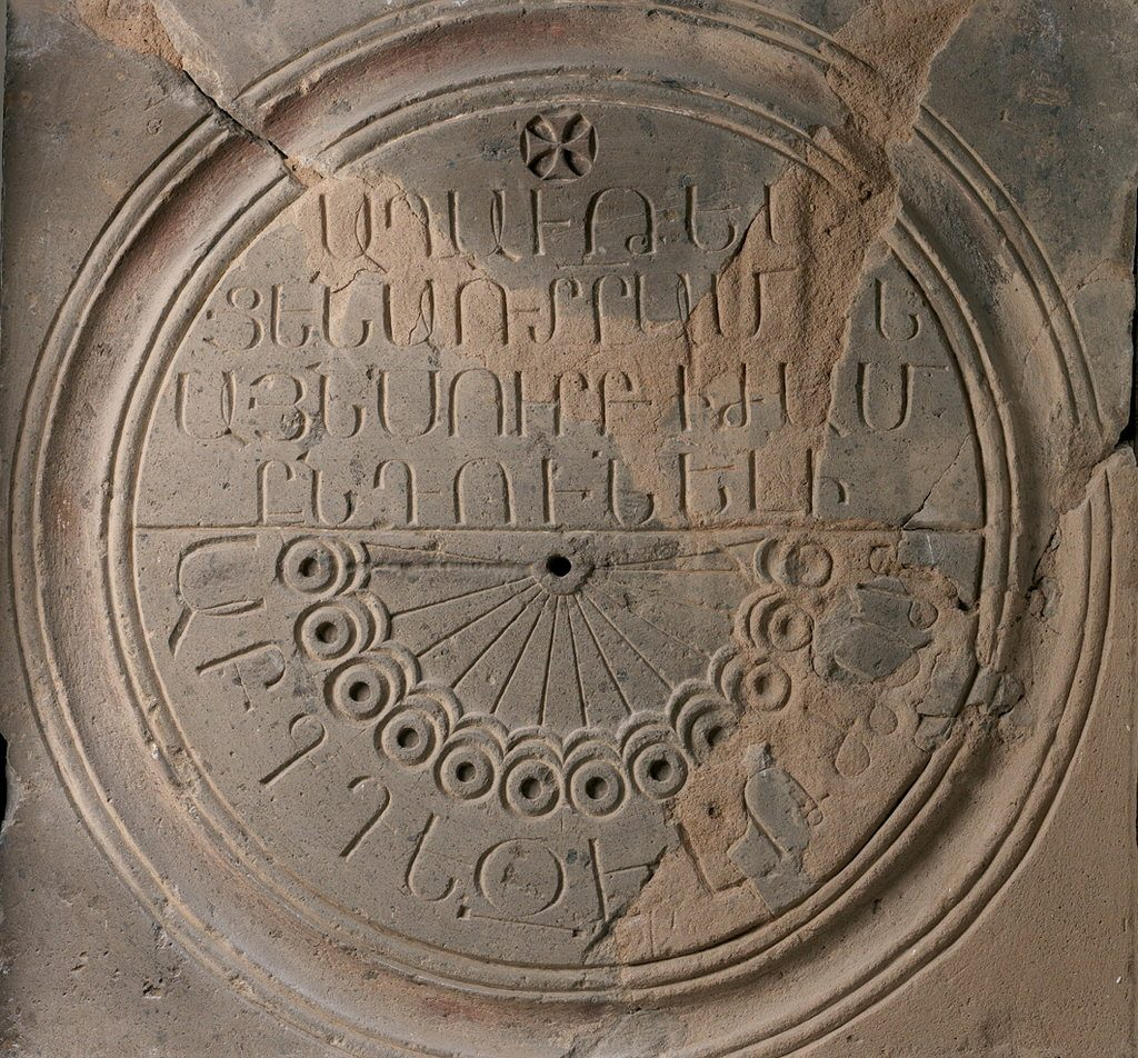 A  7th-century sundial with Armenian  numbers from  Zvartnots Cathedral in Echmiadzin,  Armenia. Credit Zvartnots Cathedral Museum, Echmiadzin