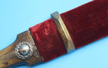 A rare fine Armenian dagger, 19th c.