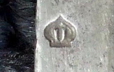 Armenian dagger 19th c. master stamp