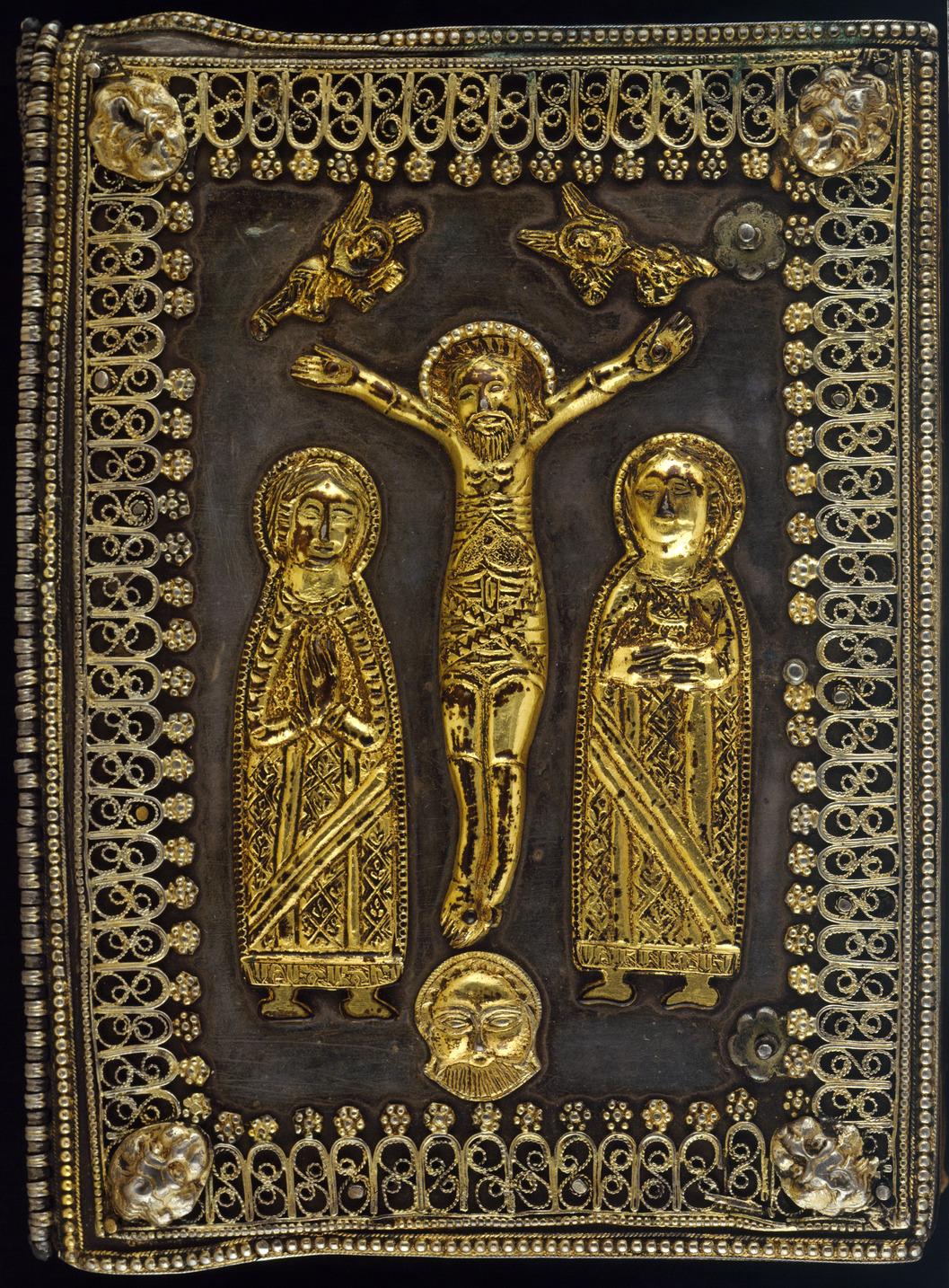 Armenian gospel, Yerevan 1669