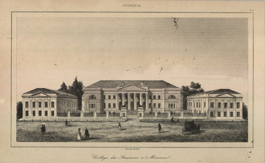Armenian school in Moscow
