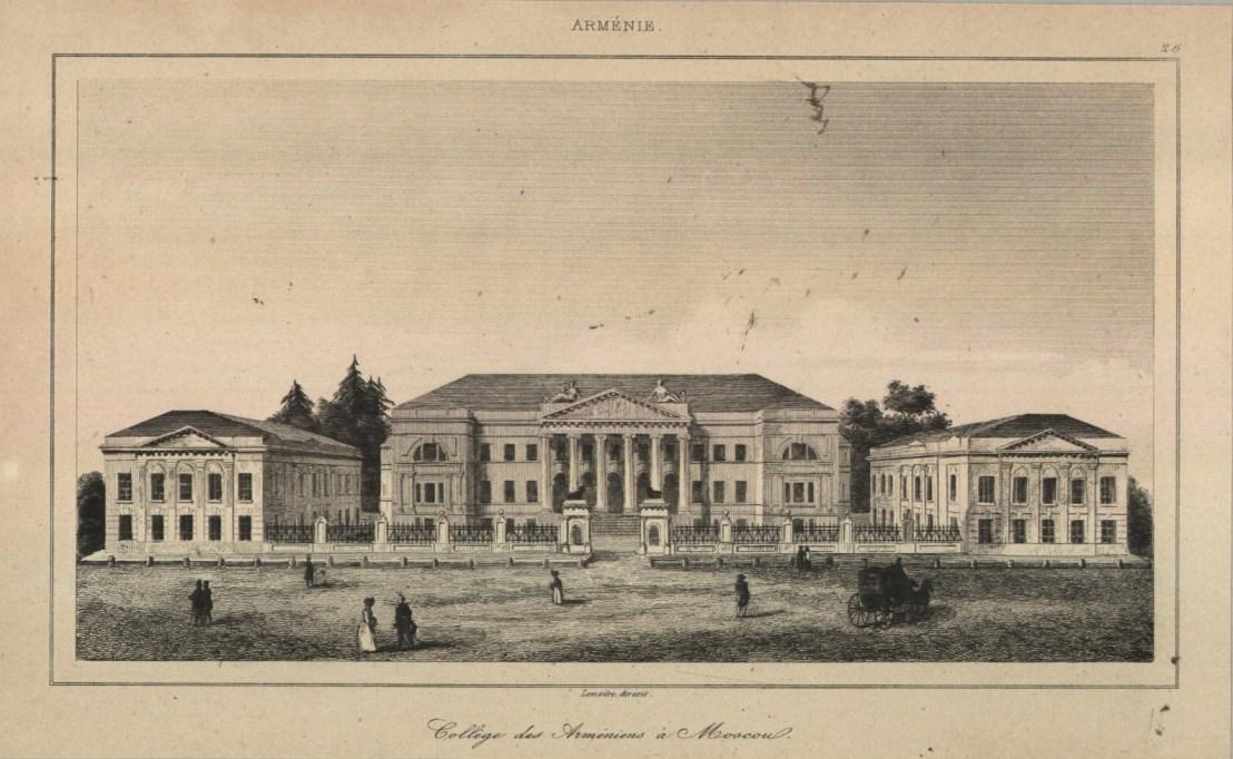 Armenian school in Moscow