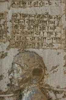 Behistun relief of Arakha