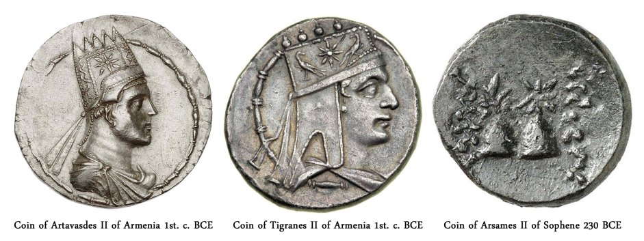 Coins-of-Artaxiads